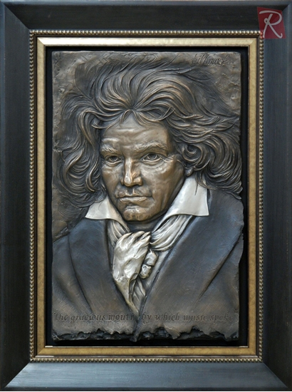 Picture of Beethoven 75